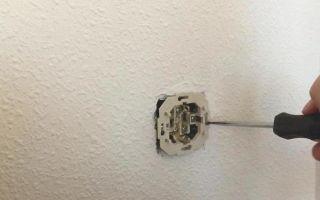 Методы установки розетки в бетонную стену