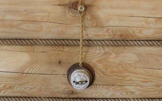 Монтаж ретро проводки в деревянном доме