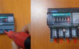 Пошаговая инструкция по установке электросчетчика меркурий 201