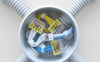 Правильное соединение проводов в распределительной коробке