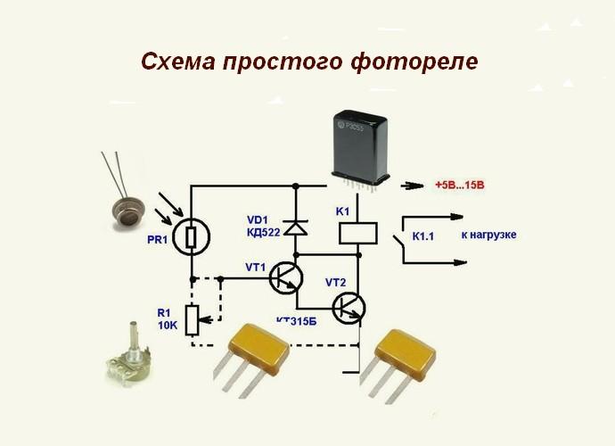 развала простые схемы с фоторезистором этот